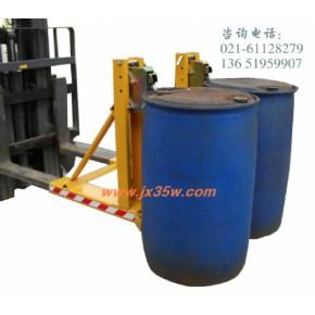 上海叉车用双桶油桶夹