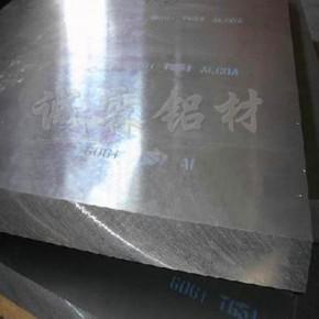 7075超声波铝板 光亮铝板7075 7075超薄铝板