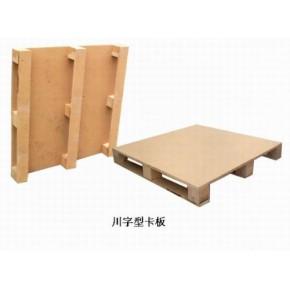 深圳川字型卡板|免检卡板