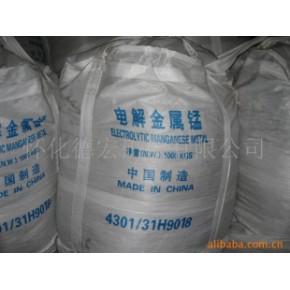 电解金属锰 电解锰 DJMn99.8