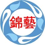 南昌市锦艺声光科技有限公司
