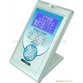窗口服务评价系统、服务评价器、电子评价器