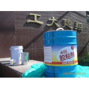 三元乙丙卷材专用胶  胶粘剂 胶水