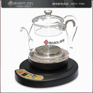 佰宝微电脑电水壶电茶壶dch-110a 金刚黑