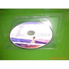 光盘袋 OPP 热切 CD袋