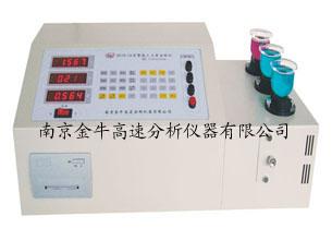 金属元素分析仪,钢铁化验设备