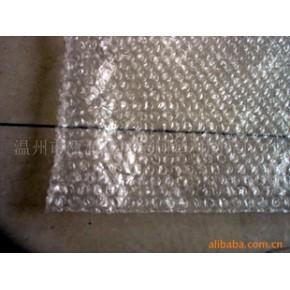 制作气泡袋,气泡膜,规格为X12020-11