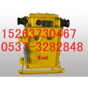 矿用隔爆型QBZ6-80(63.30)真空电池启动器
