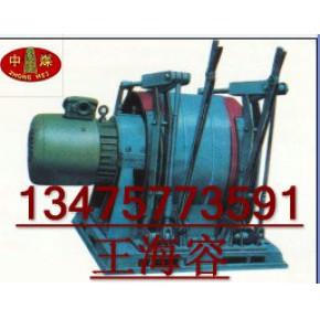 调度绞车促销JD-2调度绞车