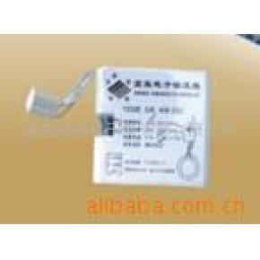 环管用电子镇流器 220(V)