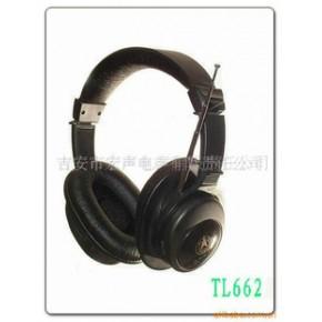 调频耳机 无线耳机 英语听力耳机 工厂直供