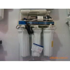 家用净水器 水精灵 塑料