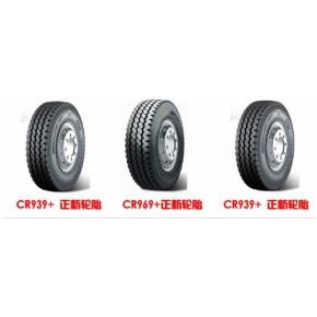 正新轮胎-汽车轮胎供应-卡客车轮胎批售