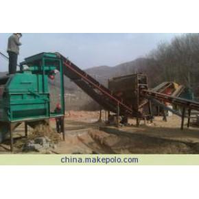 干旱地区干法选矿设备陕西铁矿干选磁选机
