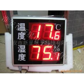 上海LED数字温湿度计 新星