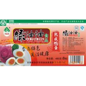 8枚装熟咸鸭蛋 绿油油 480(g)
