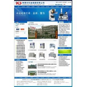 东莞亮金公司专业提供各类网络推广套餐,东莞网络推广报价