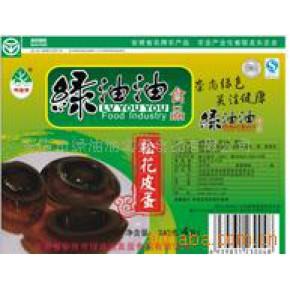 4枚装松花皮蛋 绿油油 240(g)