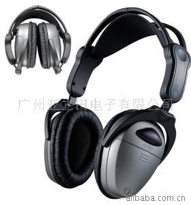 无线红外线立体声耳机-双频