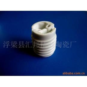 工业陶瓷 高频陶瓷 景德镇陶瓷