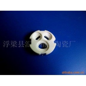 工业陶瓷 氧化铝陶瓷 景德镇陶瓷