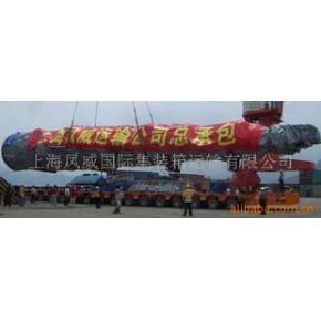 提供大件运输服务021-56809968