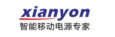 深圳市利锟科技有限公司