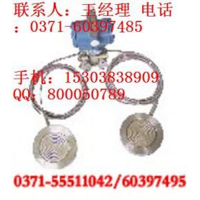 一体化压力变送器SWP-T61