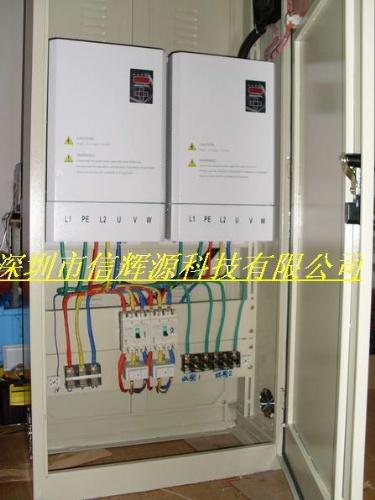 批发电磁加热控制柜
