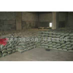 生产用途广泛的钛白粉原料—钛精矿