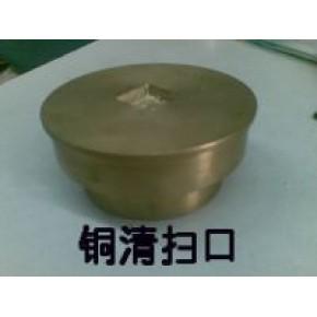 供应铜清扫口铜地面扫除口铜地漏