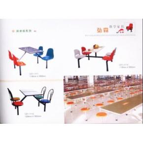 中空座椅生产商——潍坊弘森教学家具有限公司