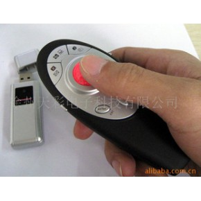 轨迹球遥控鼠标 翻页激光笔 电子