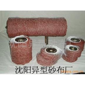 砂布丝纹轮,对淋漆表面和波浪纹处理效果明显。使用于非金属。