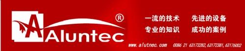 上海利印机电设备有限公司