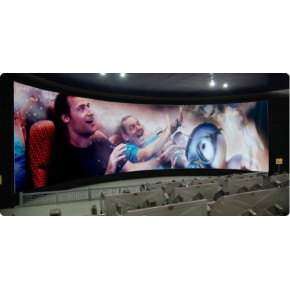 360度环幕立体展示系统