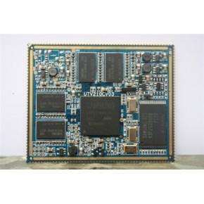 S5PV210核心板/cortex-A8核心板/集成IC/单片机/友坚UTV210CV03核心板