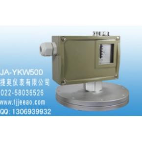工业用微差压压力控制器