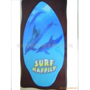 冲浪板 冲浪板