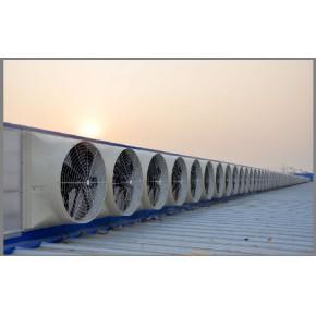 泉州负压风机、泉州厂房风机、泉州工业风机、泉州厂房通风降温设备