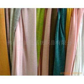时尚韩国绒 冬季系列