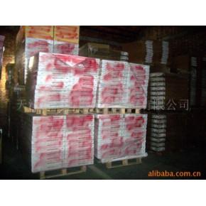 美国产艺术纸/特种纸 进口