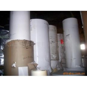 美国产PVC 珠光膜 1550(mm)