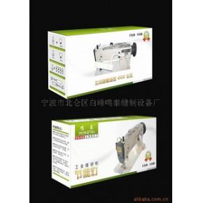 优质缝纫机灯 全新ABS灯壳 (不是回料)铝制反光板(不是电