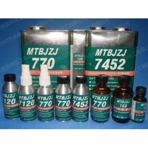 深圳美泰邦表面处理剂|活性剂|解胶剂|消泡剂|促进剂
