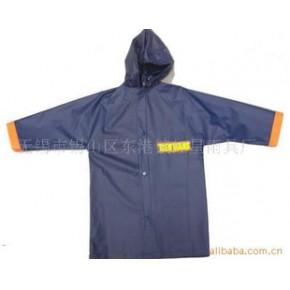 精品桃皮绒男女式雨衣 雨衣