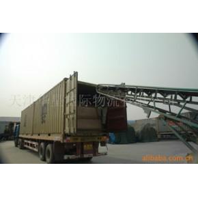 提供天津国际海运服务 天津港