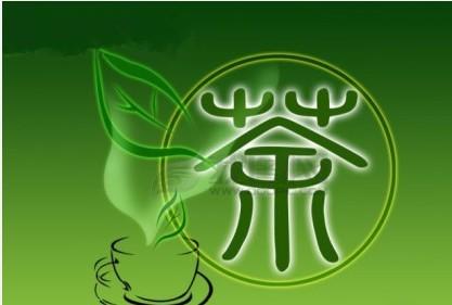 龙潭信阳毛尖茶有限公司