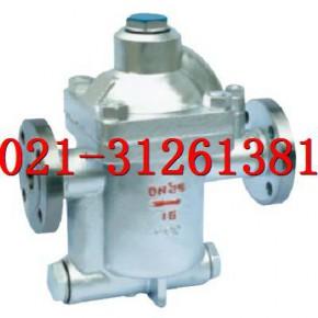 CS45H钟形浮子(倒吊桶)式蒸汽疏水阀