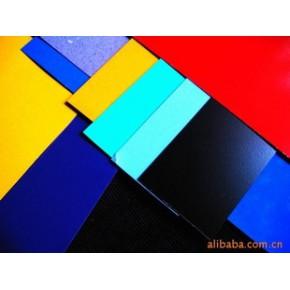 单张彩色铜、铝、铁板 铜板材